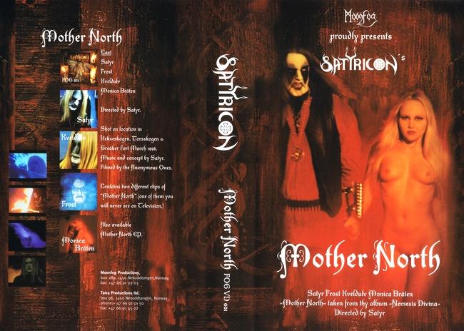 cover-satyriconVHS.jpg